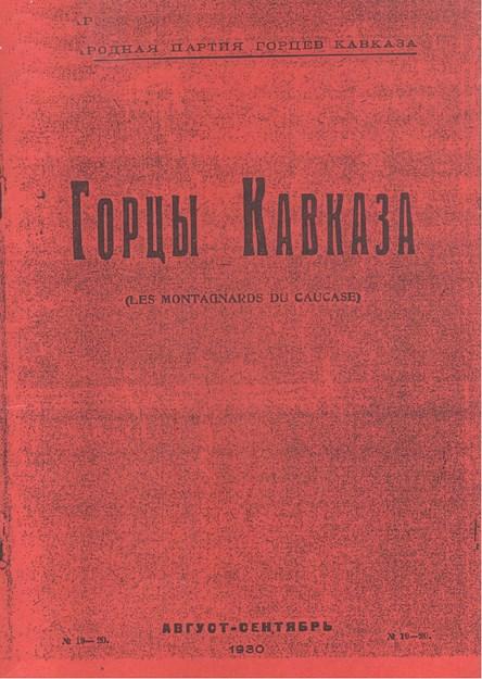 1920-1944 Yılları Arasında Yasaklanan Kafkasya Yayınları..
